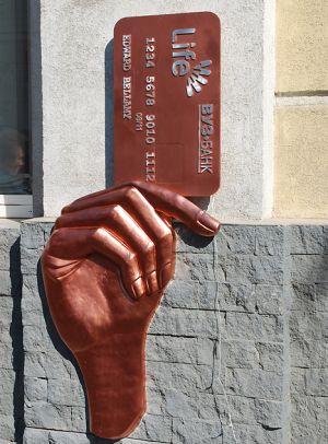 Памятник пластиковой кредитной карте в Екатеринбурге